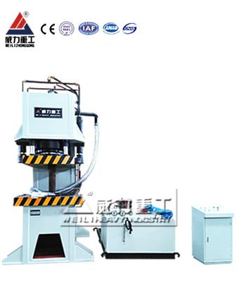 500吨球头连杆衬套压装单柱液压机YW41-500T单臂液压机